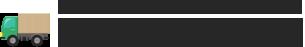 よい引越し業者ナビ
